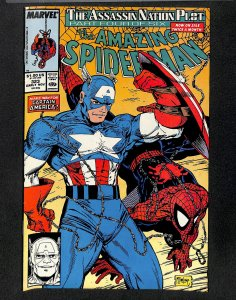 Amazing Spider-Man #323 VF 8.0 McFarlane Captain America!