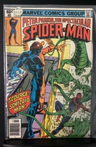 The Spectacular Spider-Man #39 (1980)