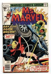 MS. MARVEL #5 comic book Vision Marvel 1977