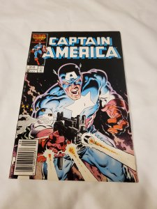 Captain America 321 Mark Jewelers VF