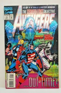 AVENGERS THE TERMINATRIX OBJECTIVE#1  FIRST ALIOTH MARVEL COMICS   NM 1993