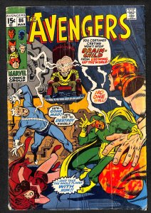 The Avengers #86 (1971)