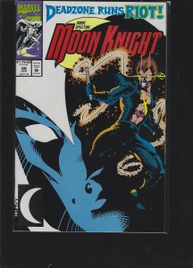 Marc Spector: Moon Knight #49 (1993)