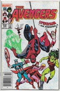 Avengers   vol. 1   #236 GD/VG