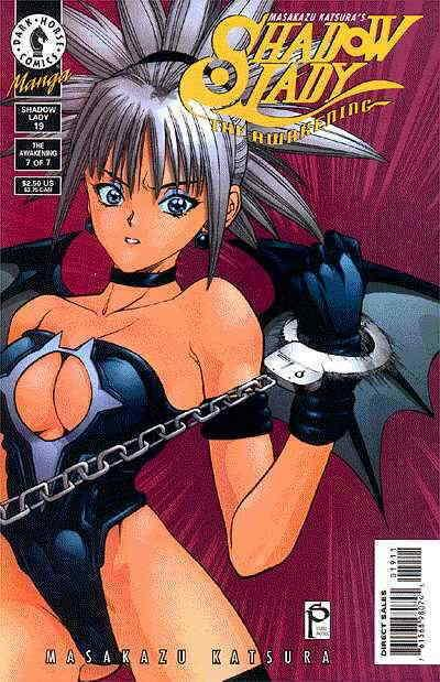 Shadow Lady (Masakazu Katsura's…) #19 VF/NM; Dark Horse | save on shipping - det
