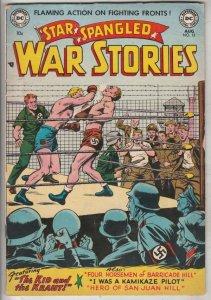 Star Spangled War Stories #12 (Aug-53) VG/FN+ Mid-Grade One-Man Navy