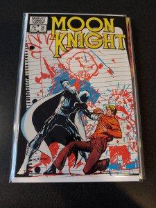 Moon Knight #26 (1982)