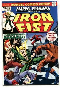 Marvel Premiere #19 First WOLVERINE AD- Predates Hulk #181 comic