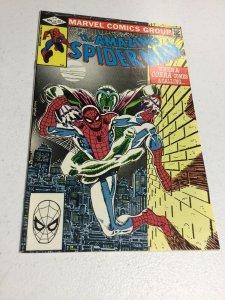 Amazing Spider-Man 231 Nm Near Mint Marvel Comics