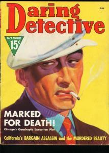 DARING DETECTIVE JUNE 1937-TRUE CRIME-BLACK HAND DEATH MOB-VG VG