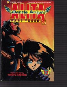 Battle Angel Alita #12 (Viz Media, 1994)