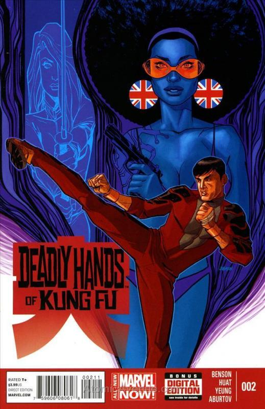 Deadly Hands of Kung Fu (2nd Series) #2 VF/NM; Marvel | save on shipping - detai