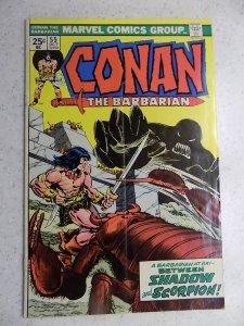 CONAN THE BARBARIAN ( SUBSCRIPTION CREASE) # 55