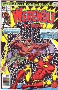 Werewolf by Night #42 (Jan-77) VF/NM High-Grade Werewolf