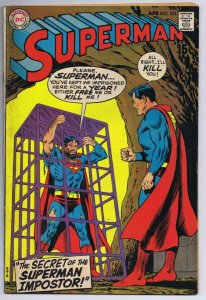 Superman #225 ORIGINAL Vintage 1970 DC Comics