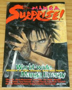 Manga Surprise! #1 VF/NM; Kodansha | save on shipping - details inside