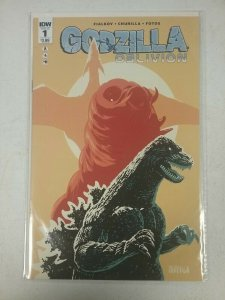 Godzilla Oblivion #1 IDW Comics March 2016 NW158