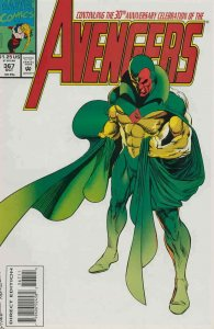Avengers, The #367 VF/NM; Marvel | save on shipping - details inside
