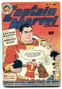 Captain Marvel Adventures #24 1943- Hitler cameo- Golden Age VG-