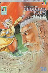 Force of Buddha's Palm, The #50 VF/NM; Jademan | save on shipping - details insi