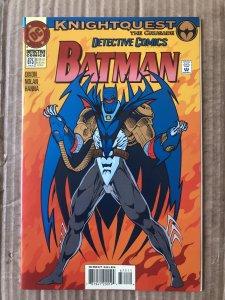 Detective Comics #675 (1994)
