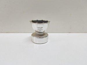 Copa del trofeo de la Copa de la Liga, Coleccion El Museo del Barsa del diari...