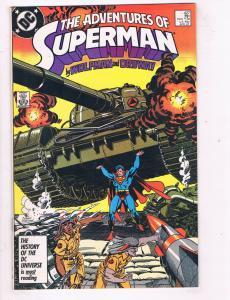 Adventures of Superman (1987) #427DC Comic Book Prana Jor-El Lois Lane HH3