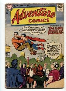 Adventure Comics #234 1957- SUPERBOY  Green Arrow- Aquaman G-