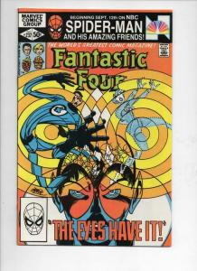 FANTASTIC FOUR #237, FN+, Solon, Bynre, 1961 1981, Marvel, more FF in store