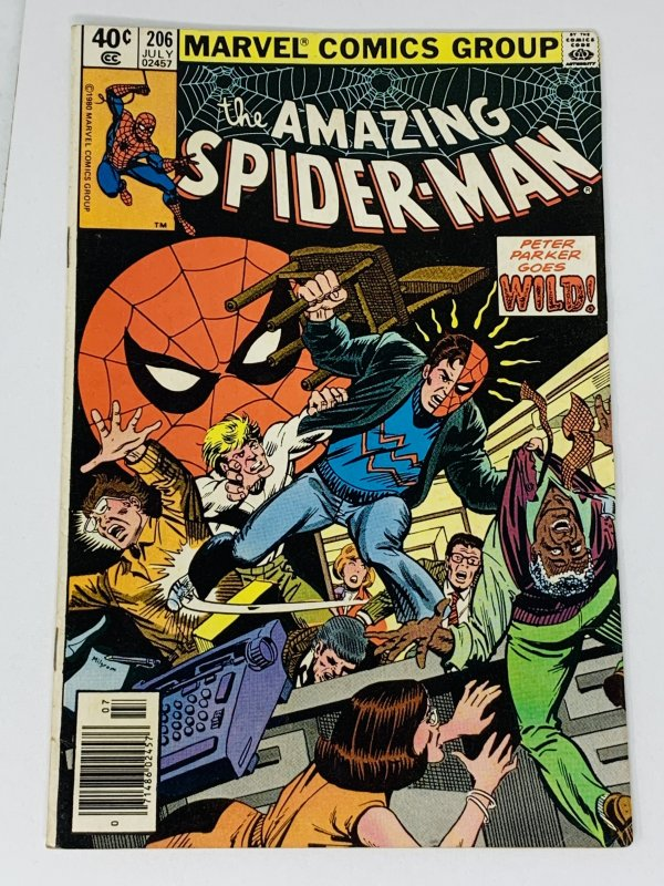 The Amazing Spider-Man #206 (1980) RA1