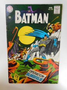 Batman #204 (1968)