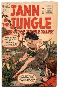 Jann of The Jungle  #15 1957- Atlas comics- VG