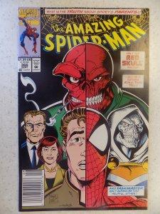 AMAZING SPIDER-MAN # 366