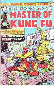 Master of Kung Fu, the Hands of Shang-Chi #28 (May-75) VF/NM High-Grade Shang...