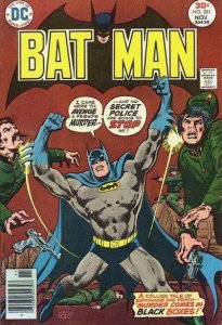 Batman (1940 series) #281, Fine- (Stock photo)