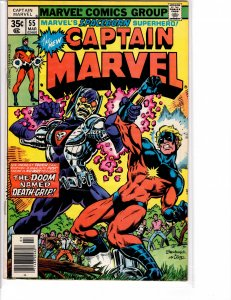 Captain Marvel (1968) #55 VG/F (5.0)
