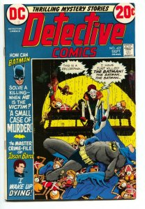 DETECTIVE COMICS #427 comic book 1972 BATMAN DC FN