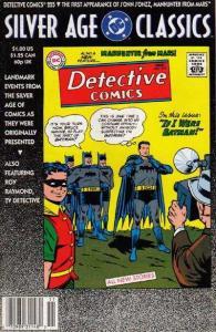 DC Silver Age Classics Detective Comics #225, VF+ (Stock photo)