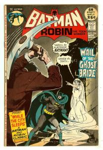 Batman 236   Neal Adams cover