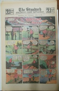(48) Gasoline Alley Sunday Pages by Frank King from 1928 Size: 11 x 15 inches