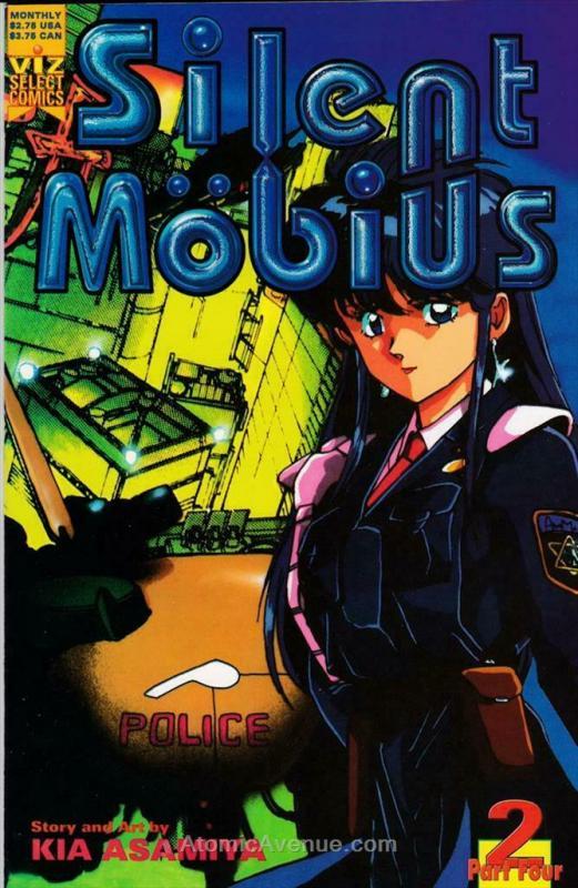 Silent Möbius Part 4 #2 VF/NM; Viz   save on shipping - details inside