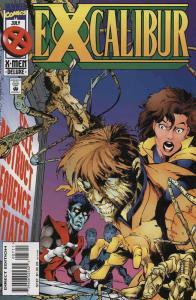 Excalibur #87 VF/NM; Marvel | save on shipping - details inside