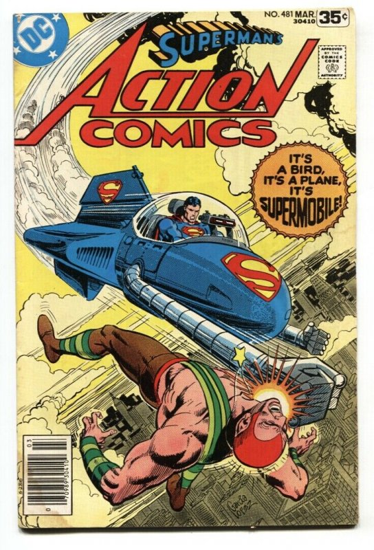 ACTION COMICS #481 comic book 1978-1st appearance of SUPERMOBILE