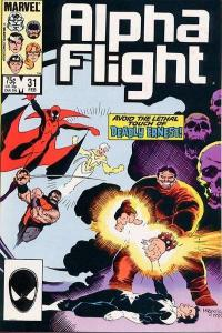 Alpha Flight (1983 series) #31, VF+ (Stock photo)