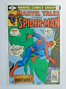 Marvel Tales #105 - Direct - 8.0 - 1979