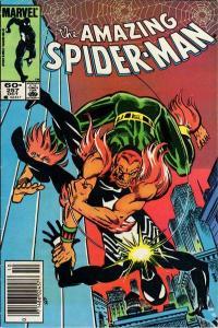 Amazing Spider-Man (1963 series) #257, VF+ (Stock photo)