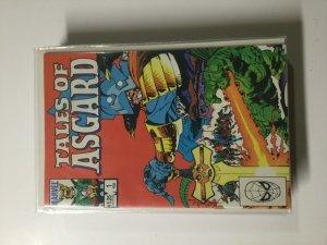 Tales of Asgard #1 (1984) HPA