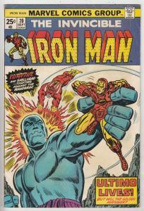 Iron Man #70 (Jul-74) VG/FN Mid-Grade Iron Man
