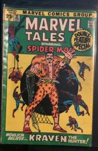 Marvel Tales #33 (1972)