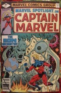 Marvel Spotlight #3 VF